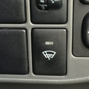 What is this button?