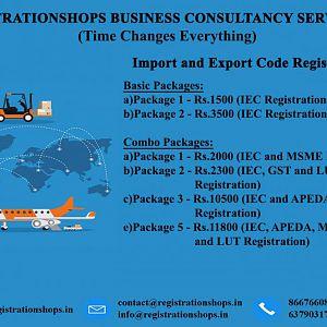 IE Code Registration