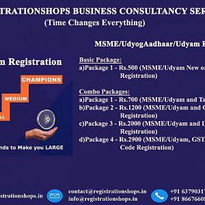 MSME/Udyam Registration