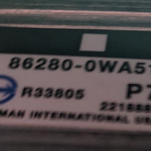 ttzprius JBL Amplifier 86280-0WA51
