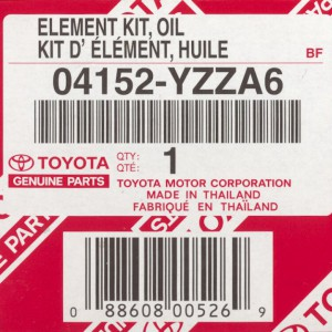 Toyota Oil Filter Box-02.jpg