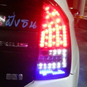Light Show Prius